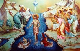 Icon Theophany