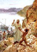 phillip-medhursts-bible-in-pict